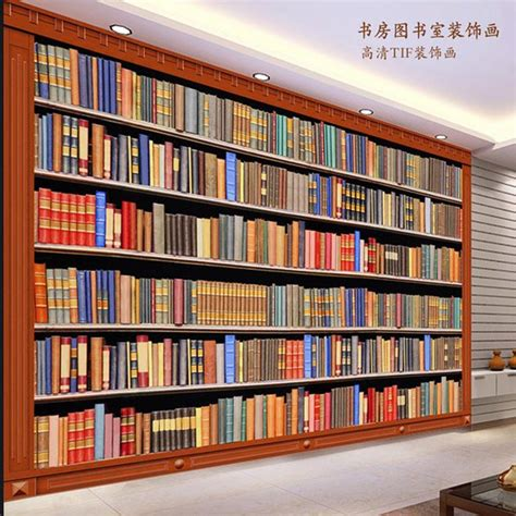bookshelves prices compare prices on large bookshelves shopping buy