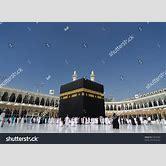 islamic-prayer-clipart