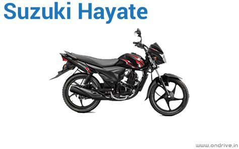 Hayate Suzuki Pin Suzuki Hayate Bike On