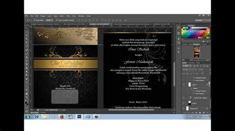 desain sendiri surat undangan pernikahan youtube