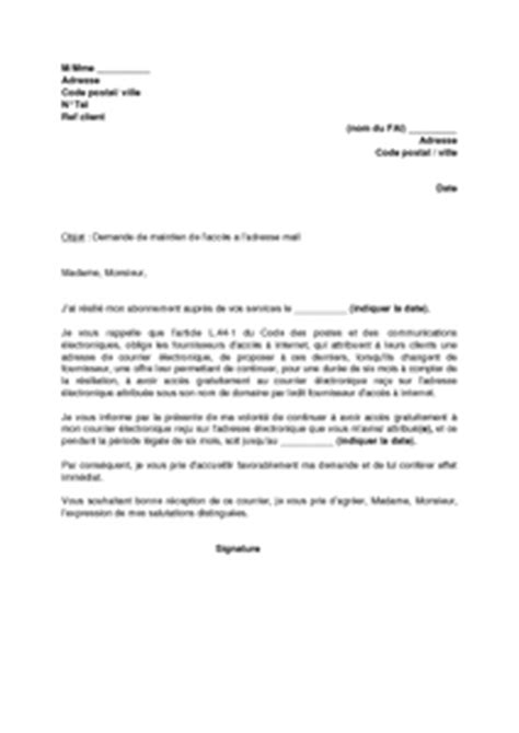 Lettre De Recommandation Demande Par Mail Lettre De Demande De Maintien De L Acc 232 S 224 L Adresse Mail Suite 224 La R 233 Siliation D Un Abonnement