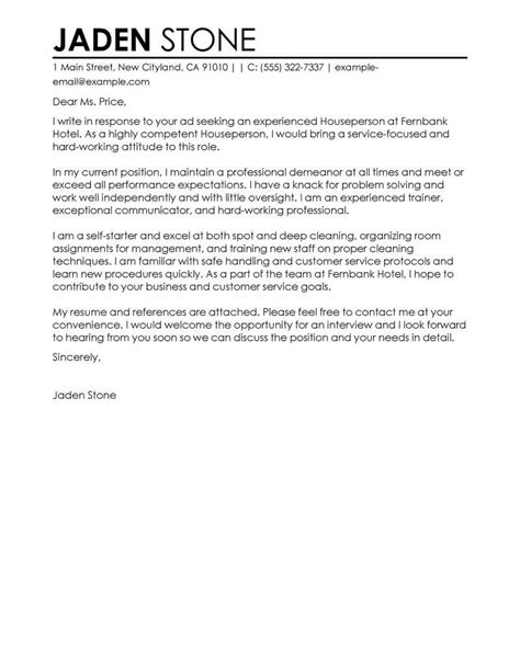 Experience Letter Hotel Industry hospitality industry cover letter image collections