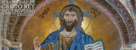 imagenes jesus rey universo parroquia nuestra se 241 ora de bel 233 n solemnidad de cristo