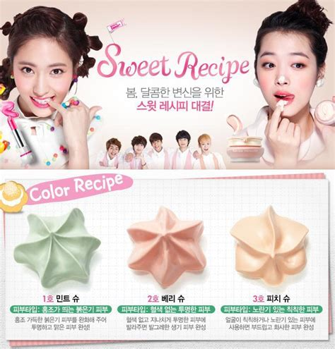 Etude Baby Choux Base random etude house sweet recipe line collection part i