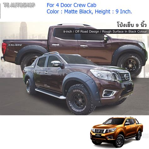 nissan navara 2017 offroad off road fender flares 9 quot wheel arch for nissan np300 d23