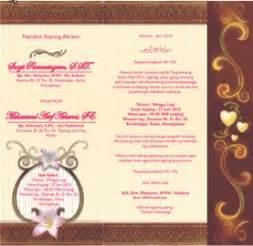 contoh undangan pernikahan terkini format psd archives
