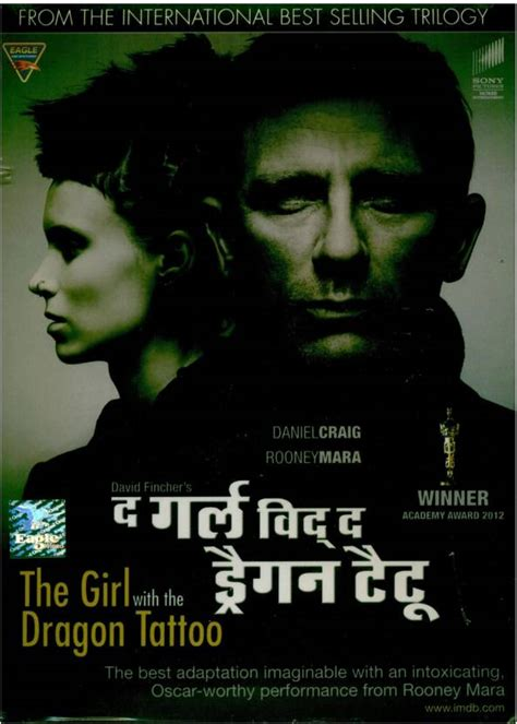 the girl with the dragon tattoo genre the with the in price in