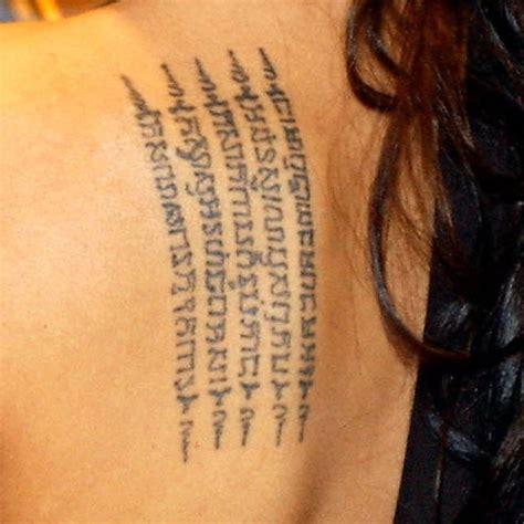谁能帮我找下安吉丽娜朱莉后背经文的纹身 清晰大图的 我想纹 紧急 百度知道
