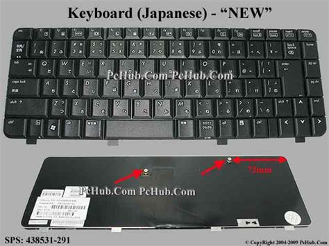 Keyboard Hp K1000 hp 520 keyboard 438531 291 mp 05580j0 698 pk1301001v0