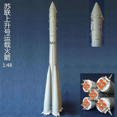 How To Make Rocket Model With Paper - get cheap model rocket aliexpress alibaba