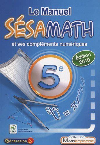 libro les cahiers ssamath 4e libro le manuel s 233 samath 5e di s 233 samath