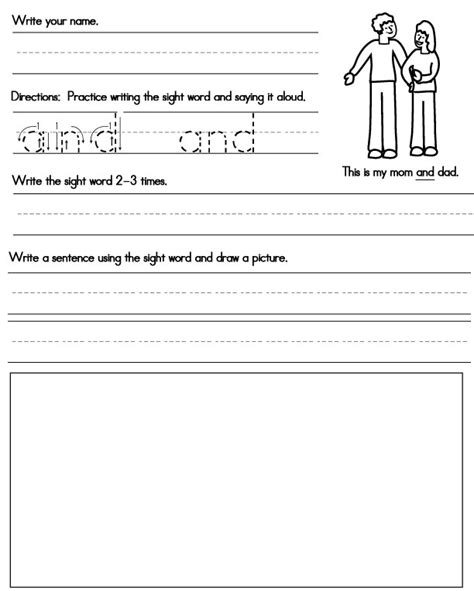 Free Printable Sight Word Worksheets by Printable Sight Word Worksheets