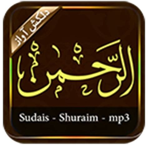 free download mp3 surat ar rahman mishary surah rahman mp3 audio quran free android app download