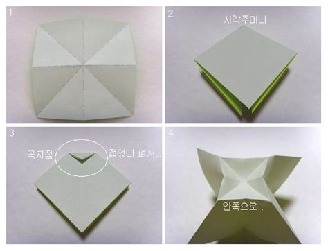 Origami Bow - 301 moved permanently