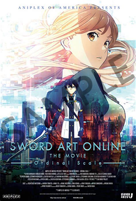 film anime online motarjam sword art online the movie ordinal scale official site