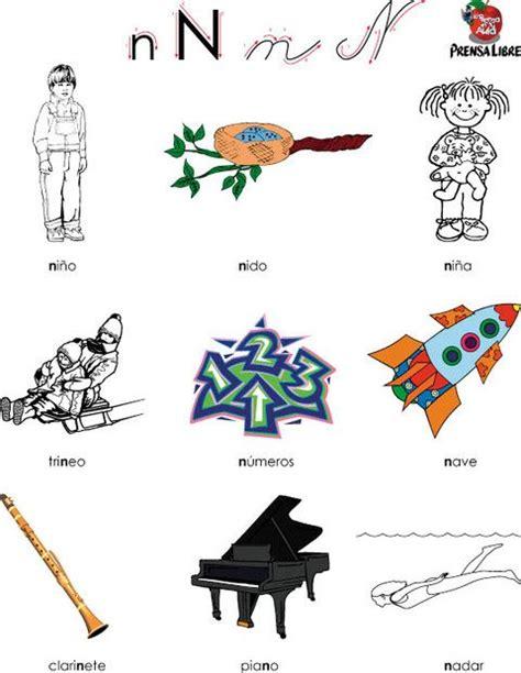 imagenes que comiencen con la letra n letra n palabras que empiezan por n o que tienen una n