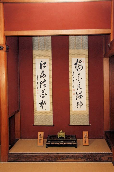 Traditional Japanese House Layout by Japan S Heart And Culture Tokonoma