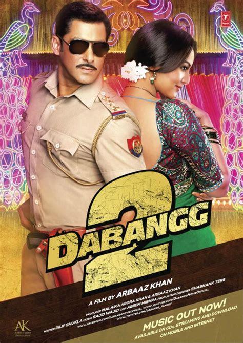 film india terbaik tahun 2012 301 moved permanently