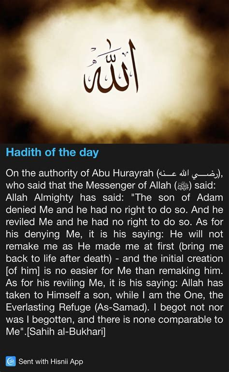 best hadith of the day 64 best images about allah on allah