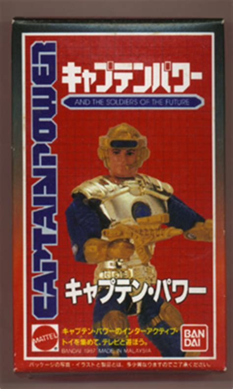 sta: captain power: japanese captain power mib