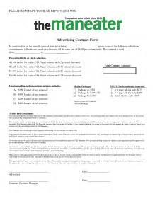 advertising contract template doc 600730 advertising contract template advertising