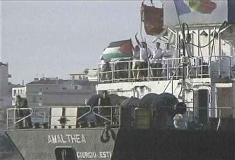 porto israeliano nave libica circondata da marina israeliana amalthea