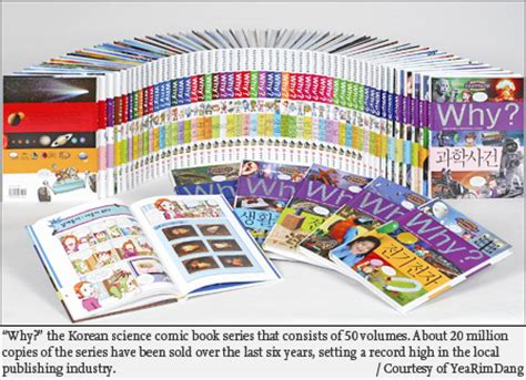 why time flies a mostly scientific investigation books science comic book series sets record