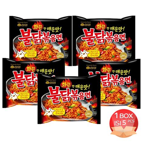 samyang noodles series 5pcs chicken cheese stew cool