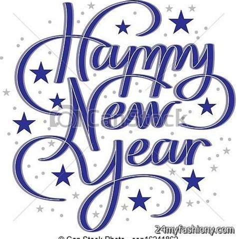 happy new year clip free happy new year clipart 2017 clipartsgram