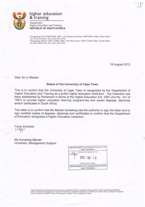 Service Letter Request Email Sle request letter sle for degree certificate 28 images