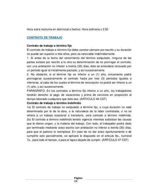 cesantias diapositivas diapositivas elmundodelasconfecciones catalogo