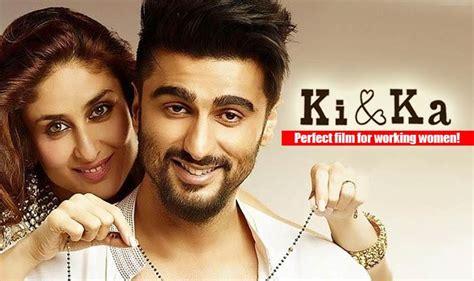 ki ka movie biography ki and ka 7 reasons the kareena kapoor arjun kapoor