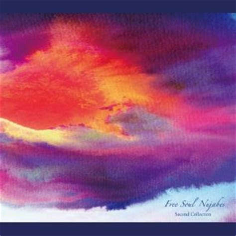 Eternal Soul Vol 2 Yuana Kazumi free soul nujabes second collection nujabes mp3 buy tracklist