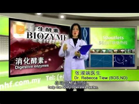 Health Farm Detox Program by Biozyme 生酵素 Dr Chung Detox Program Nhf