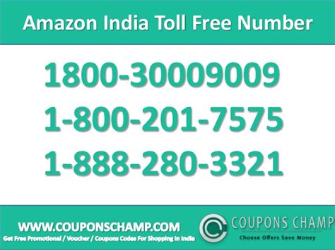 Amazon India Customer Care Number | amazon india customer care number and other customer care