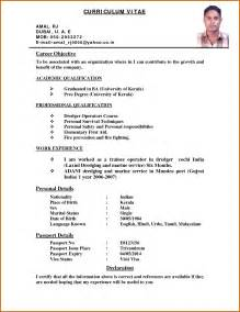 Resume Samples In Hindi by 5 Indian Curriculum Vitae Samples Lease Template