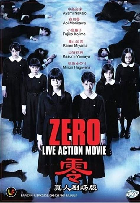 film action zero dvd japanese film zero live action movie 零真人剧场版 english
