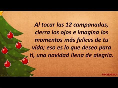 poemas navide241os poemas navide 241 os cortos que es la navidad doovi