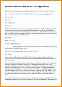 character reference letter for child custody template 8 character reference letter for child custody driver