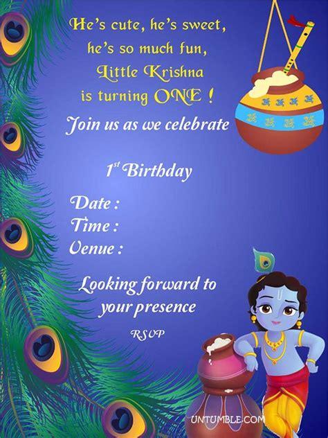 Ee  Unique Ee    Ee  Birthday Ee   Invitation Krishna Theme  D B D A D Af D  D  D A D Af In