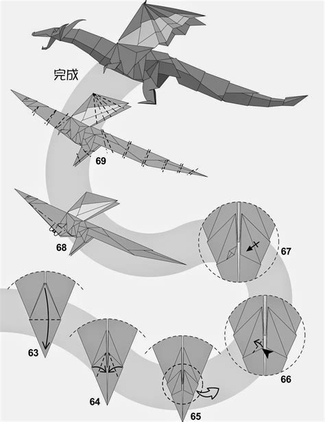 How To Make Paper Dragons - how to make a paper origami and