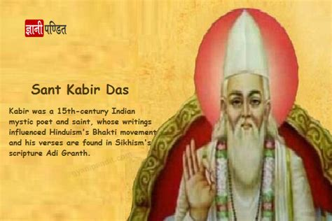 Kabir Das Biography In English | hindi me ayub alihesalam ke bare me com