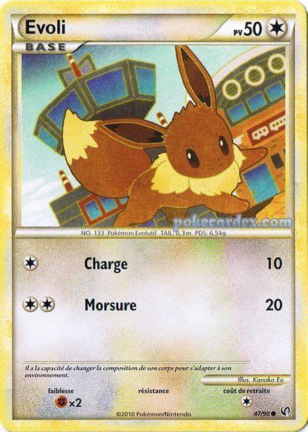 emuparadise pokemon pokemon heartgold rom emuparadise images pokemon images