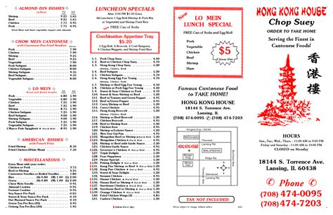 golden house chop suey hong kong house menu hong kong house chop suey chinese new year menu at 1881 chong