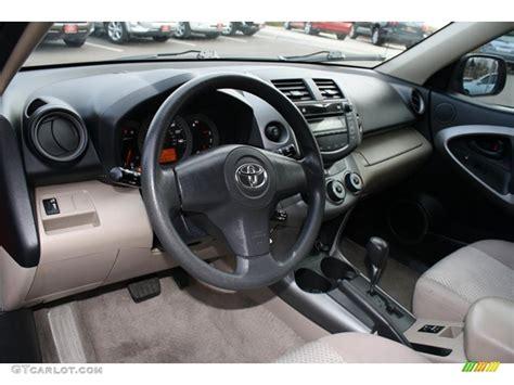 Toyota Rav4 2006 Interior by Taupe Interior 2006 Toyota Rav4 V6 4wd Photo 41539876