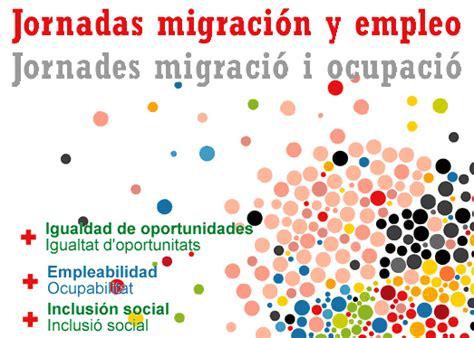 preguntas frecuentes en entrevista de migracion jornadas de migraci 243 n y empleo 2014 de la cruz roja