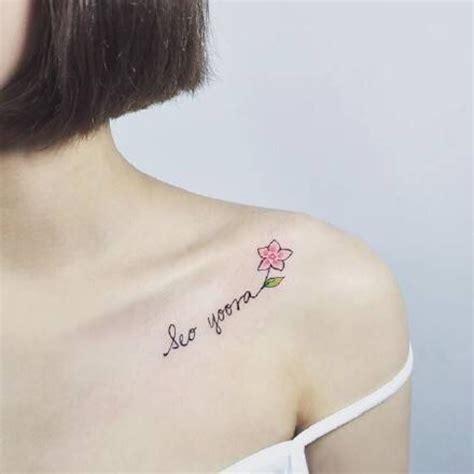 รอยส กเล กๆ mini tattoo เล กๆ น าร ก ภาพเยอะมาก