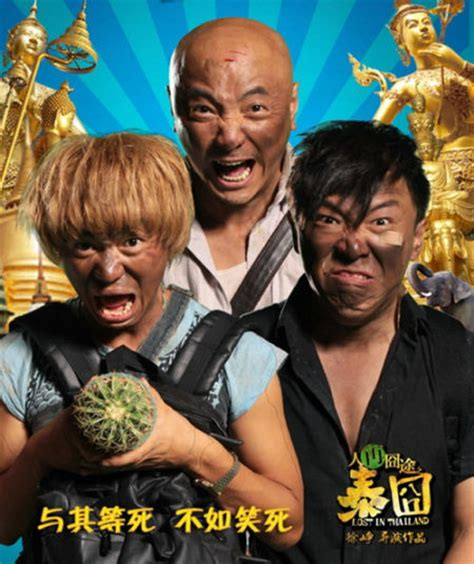 film thailand box office domestic movie a box office sizzler china org cn