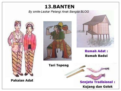 Busana Santri 20 stnp nama 33 provinsi di indonesia lengkap dengan pakaian