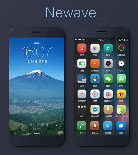 iphone themes for miui v5 newave for miui v5 by evthan on deviantart
